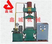 上压式平板硫化机,全自动硫化机,炼胶机,鑫城国际