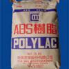ABS塑胶原料