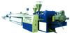 耐用塑料造粒机生产线