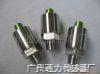 应变式压力传感器CYY991