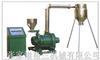 SMP-400型SMP400高速渦流多用磨粉機