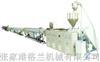 PP-R冷熱水管生產線
