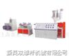 PVC,PE,PP,PA单壁波纹管生产线