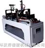 WOY- Q系列自动塑料中空成形(型)锁模(合模)机