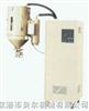 CSG除湿式干燥机