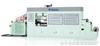 XC50-71/86A2-WP全自动高速吸塑成型机