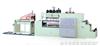 XC40-66/112全自动高速吸塑成型机