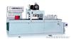 XC40-60/70全自动高速吸塑成型机