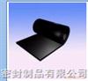 普通工业橡胶板
