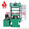 XLB-0.50MN400*400*250吨(A型)电加热平板硫化机