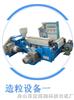 JWL系列废塑料造粒挤出机