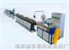 聚丙烯(PP-R/PERT)管材生产线