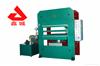 XLB-Q3000*3000*1/25.00MN2500吨单层框式平板硫化机