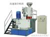 SRL500-1000高速混合机组